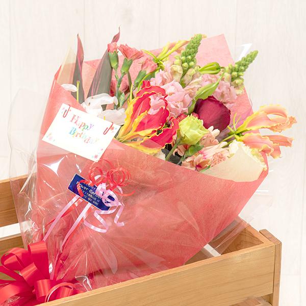 誕生日のお祝い用花束